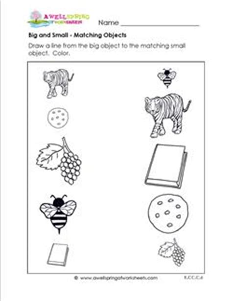 big and small worksheets matching objects a wellspring