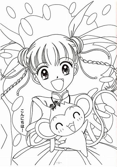 Coloring Pages Anime Oasidelleanime Magical Books Adult