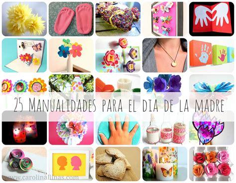 regalos para el dia de la madre 2014 bonitas imagenes bonitas frases bonitas