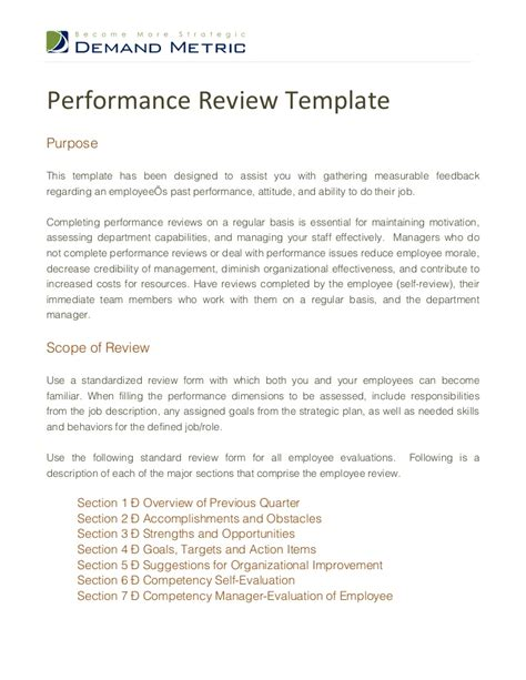 performance review template