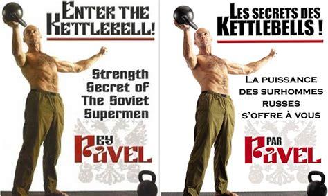 kettlebell enter training pdf workout books neupert geoff strong four