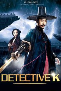 nonton anime org detective nonton detective k secret of virtuous widow 2011