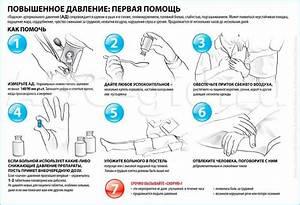 Санатории беларуси гипертония