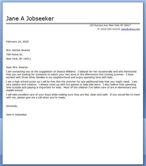 entry level receptionist cover letter sles resume