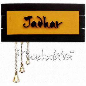 Buy Decorative Wood Nameplate Design for Apartment Online