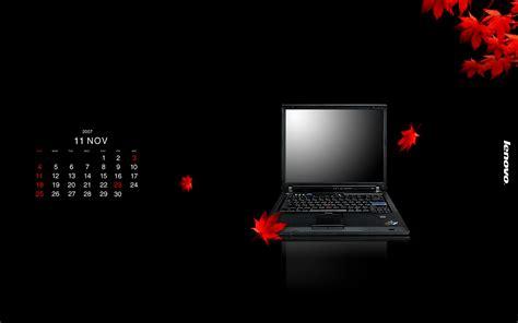 2007年11月THINKPAD专用壁纸 - ThinkPad 联想 苹果笔记本电脑及配件产品咨询中心 - NBCLUB笔记本电脑俱乐部 合肥THINKPAD APPLE LENOVO ...