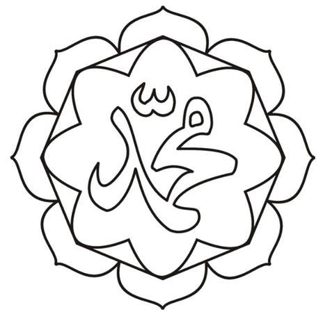 kumpulan gambar mewarnai kaligrafi anak tk paud  sd