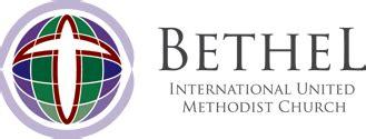 child care centers and preschools in columbus oh 489 | logo logo bethel iumc