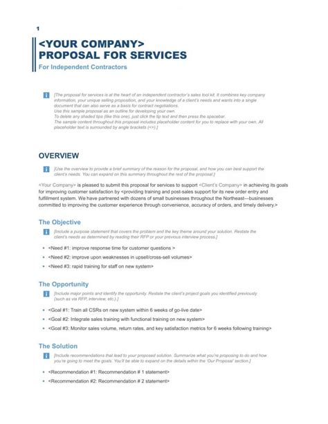 business proposal template formfactory