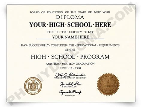 high school diploma designs from phonydiploma