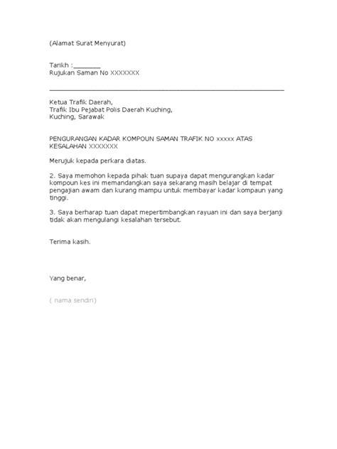 surat rasmi rayuan  lhdn rasmi
