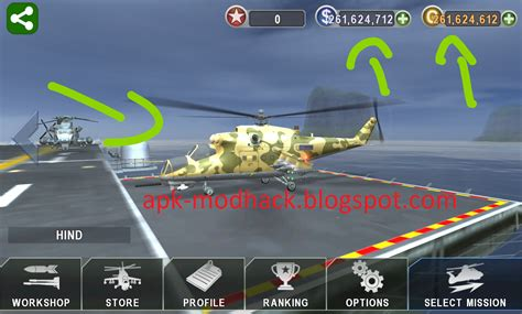 coupon for gunship battle game