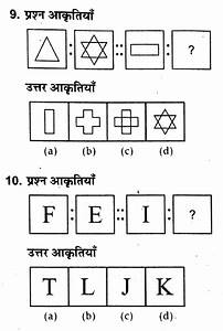 Analogy Basic Diagram Reasoning Questions And Answers