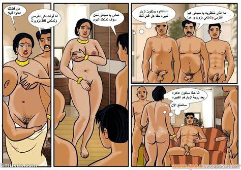 قصص سكس محارم أقوى قصة محارم مصورة velamma الجزء السادس عشر محارم عربي