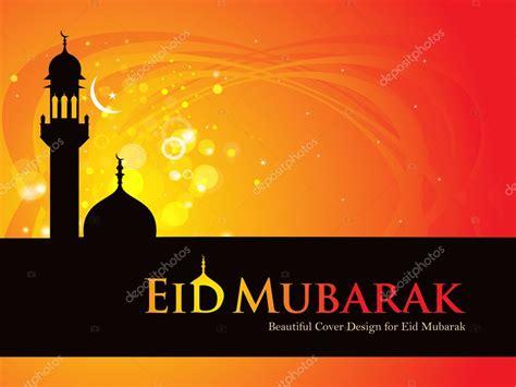 beautiful eid mubarak card design  nice mosque