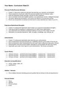 qualities to put on application exles of a resume for a