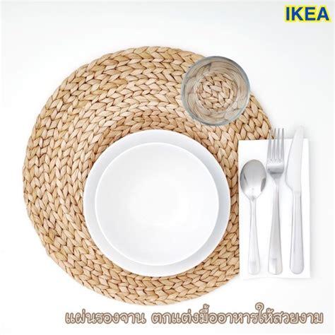 แผ่นรองจาน IKEA🌈 ที่รองจาน , แผ่นวางจาน , วางจาน ของใช้บนโต๊ะอาหาร ตกแต่งบ้าน | Shopee Thailand