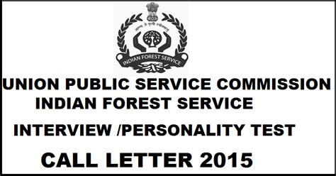 upsc ifs interview call letter   ifs