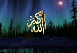 Allahu Wallpaper - WallpaperSafari