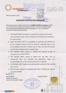 Letter For Recruitment Agency Sample Demand Letter Manpower Recruitment Agency In