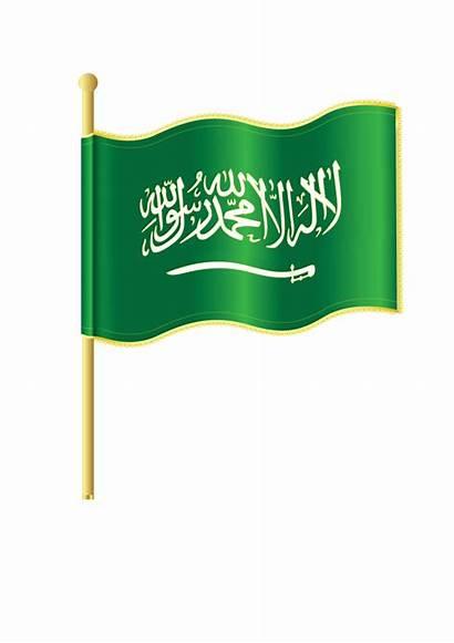 Saudi Arabia Clipart Flag Ksa Otaibi Annas