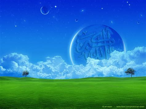 Islamic Wallpapers HD Wallpapers Download Free Images Wallpaper [1000image.com]