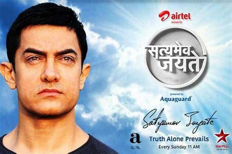 Happy Birthday Aamir Khan The Heartthrob Of Million Girls