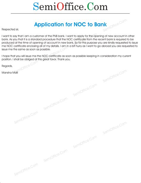 letter  bank  loan account statement  objection