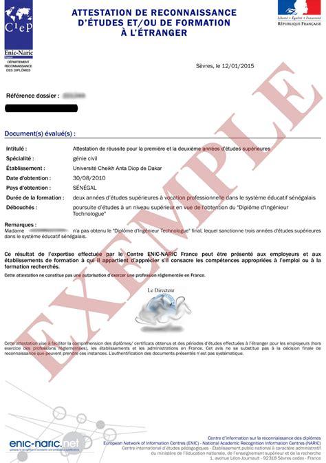 attestation chambre des m騁iers les documents d 233 livr 233 s par le centre enic naric ciep