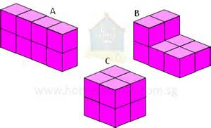 measuring in centimeters worksheet what is a cubic unit home cus