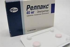 Передача таблетка простатит