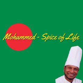 mohammed spice  life bangladeshi food brighton