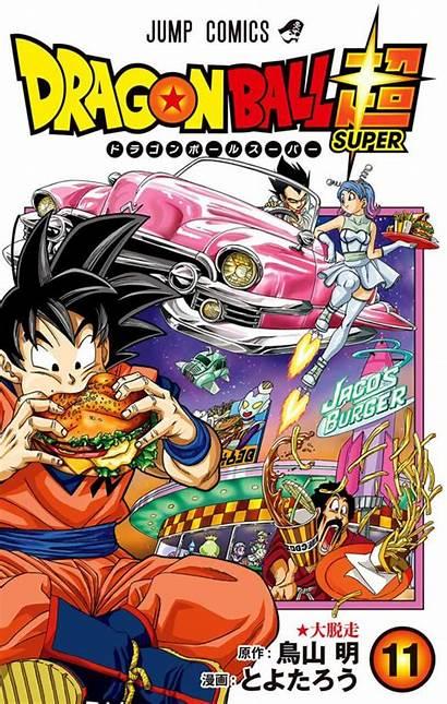 Dragon Ball Manga Mega Pdf Mediafire Descargar