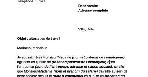modele attestation de fin de travaux comptabilit 233 et fiscalit 233 marocaine