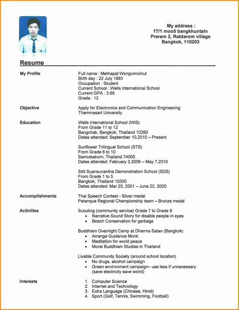 Student Cv Template by 5 Cv Template For High School Student Theorynpractice