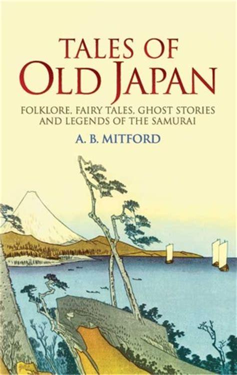 tales   japan folklore fairy tales ghost stories  legends   samurai  algernon