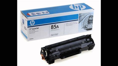 تعريف طابعة hp laserjet pro1102 على ويندوز 7 تعريف طابعة اتش بي ليزر جيت بروفشنال p1102 تعمل مع ويندوز 7 بت محدث. تنزيل طابعة Hp Laserjet 1102 : TONER do HP LASERJET P1102 ...