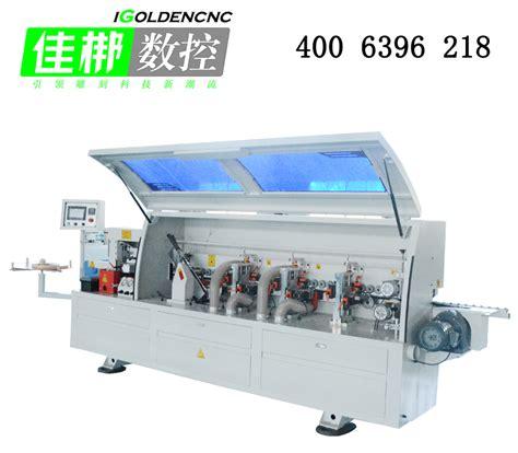 full automatic edge banding machine  wood door mdf pvc buy full automatic mdf edge banding