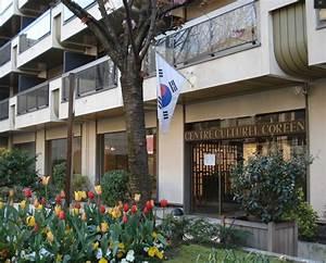 Centre Culturel Coréen : le centre culturel cor en de paris ~ Melissatoandfro.com Idées de Décoration