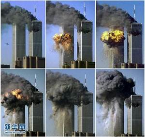 September 11 Terrorist Attacks on the United States CCTV ...