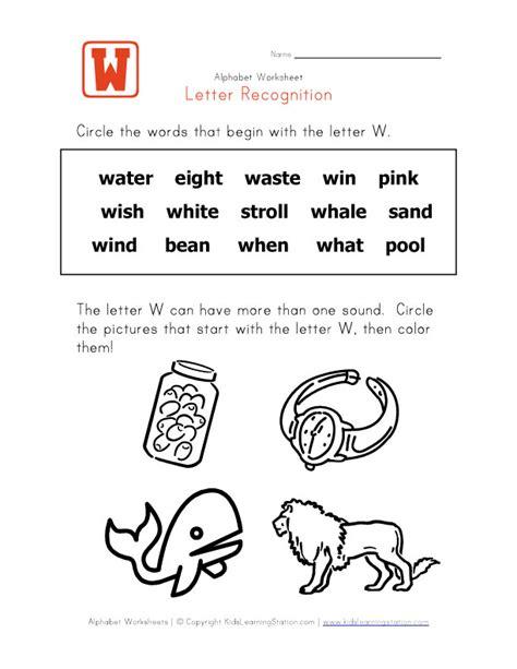 5 letter words that start with a حملت لكم على لك بطاقات تعليمية لحروف اللغة الانجليزية صفحة 2 20240 | dietsolaki Words That Start With The Letter W