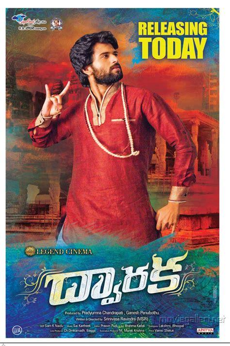 dwaraka  release posters   posters