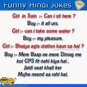 Non Veg Jokes In Hindi Images | Search Results | Calendar 2015