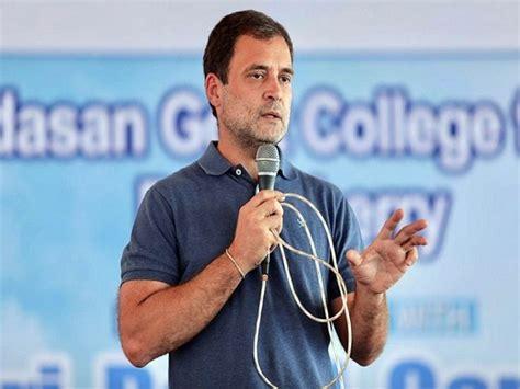 Rahul Gandhi slams Centre for 'fighting for blue ticks ...