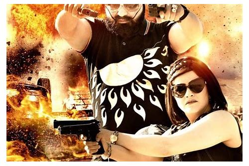 msg film song free download