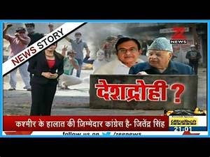 Painful story of Indian doctor held hostage in Baghdadi's ...