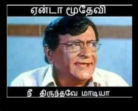 Photo Comment Memes - facebook funny comment images tamil