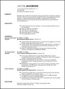 language instructor resume free contemporary foreign language resume template resumenow