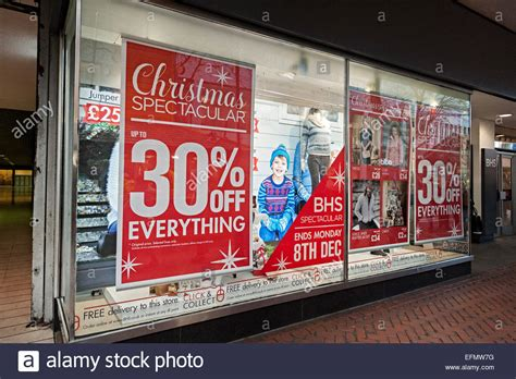 british home stores shop front birmingham bhs christmas