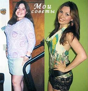Как можно быстро подростку похудеть